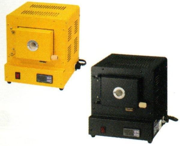 画像1: 小型電気炉mini(イエロー/ブラック)(mini-I) (1)